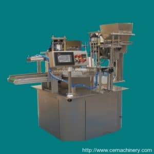 coffee_capsule_rotary_filling_and_sealing_machine