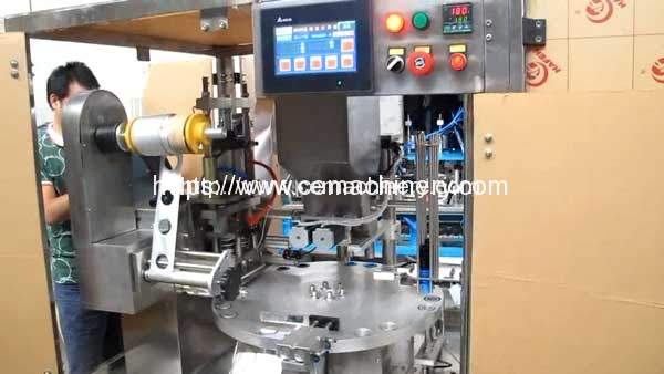 K-Cup-Rotary-Coffee-Capsule-Filling-Sealing-Machine