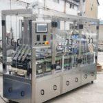 Siemen PLC Coffee Capsule Filling Sealing Machine