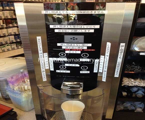 7-Eleven's-self-serve-coffee-machine-seriously-insults-customers'-intelligence