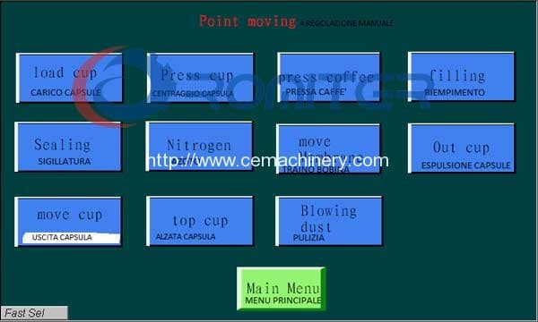 PLC-Touch-Screen-of-Nespresso-Capsules-Filling-Sealing-Machine-2