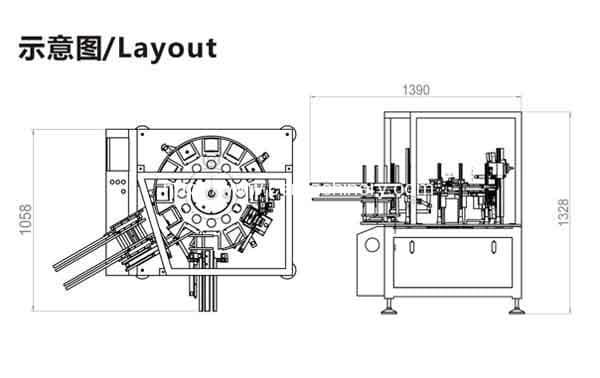 Automatic-Coffee-Capsules-Cartoning-Machine