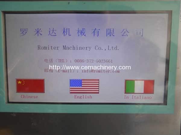 RMY-2-Lavazza-A-Modo-Mio-Coffee-Capsules-Filling-Sealing-Machine-Multi-Language-Control-Panel
