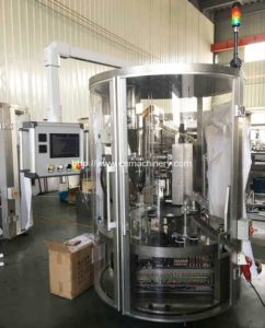 HRMY-1R High Speed Coffee Capsules Filling Sealing Machine