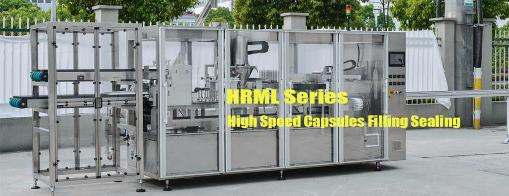 Newbanner06-HRML-Series-High-Speed-Coffee-Capsules-Filling-Sealing-Machine-for-Docle-Gusto-Nespresso-and-Kcups-Manufacture