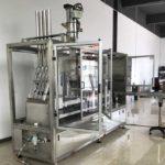 HRML Series High Speed Nespresso Capsules Filling Sealing Machine