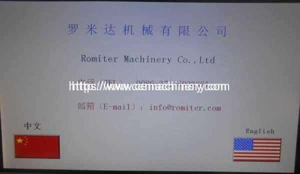 English-Version-PLC-Control-Cabinet-for-Aluminum-Capsules-Filling-Sealing-Machine