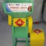 Automatic Fresh Coffee Bean Peeling Machine